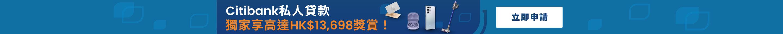 Set4-V2_Top-Banner-Desktop-TC.jpg