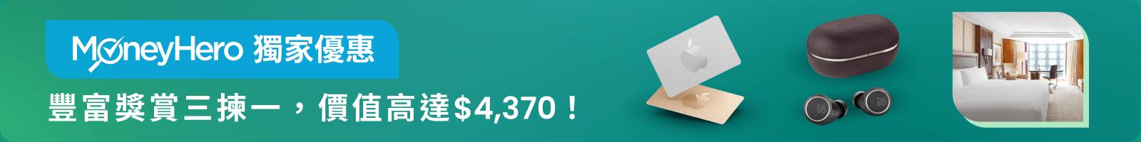 CC_CITI_CAMPAIGN_202108