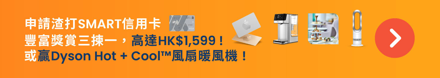 SCB-CC-Oct-Promotion_Top-Banner-TC-Mobile-OP.jpg
