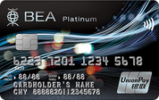 BEA UnionPay Dual Currency PLATINUM Credit Card