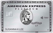美國運通白金卡