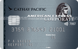 American Express Cathay Pacific Elite Corporate Card