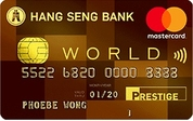 Hang Seng Prestige World Mastercard