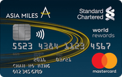 Standard Chartered Asia Miles MasterCard