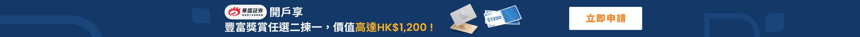 20211022_Valuable_Promotion_D-PJ1373_Campaign_V5_Top_Banner_Desktop_TC.jpg