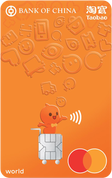 BOC Taobao World Mastercard