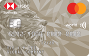 HSBC Business Mastercard®
