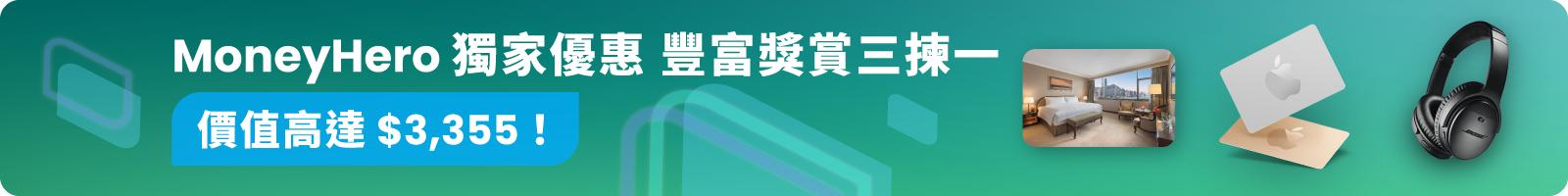 CC_CITI_CAMPAIGN_Jun_202106