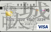 Hang Seng City University of Hong Kong Credit Card