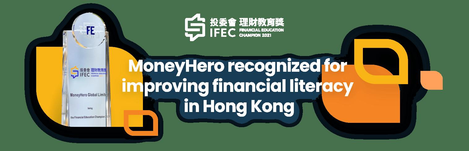 Title_EN_IFEC.png