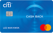 Citi Cash Back 信用卡