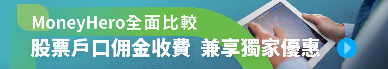 D-PJ0780_Result_Page_Top_Banner_Mobile.jpg