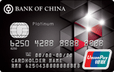 BOC Dual Currency Platinum Card