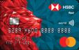 匯豐Red信用卡