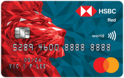 滙豐Red信用卡