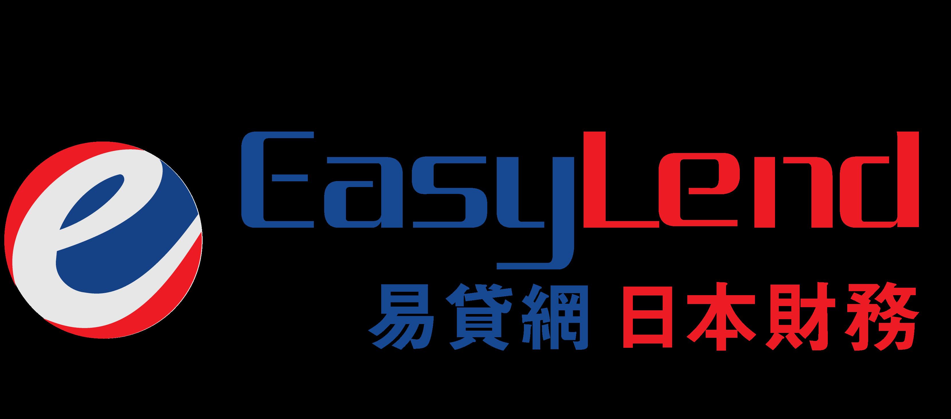 EasyLend