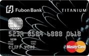 富邦Titanium卡