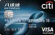 Citi Octopus Platinum Card