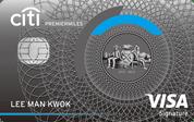 Citibank PremierMiles 信用卡