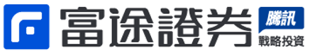 Futu HK Stocks Securities Service
