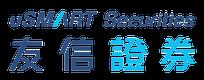 uSMART HK Stocks Securities Services