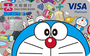 Dah Sing Doraemon Platinum Card