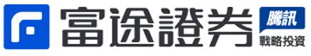 富途證券 港股交易服務