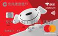 建行(亞洲)京東信用卡
