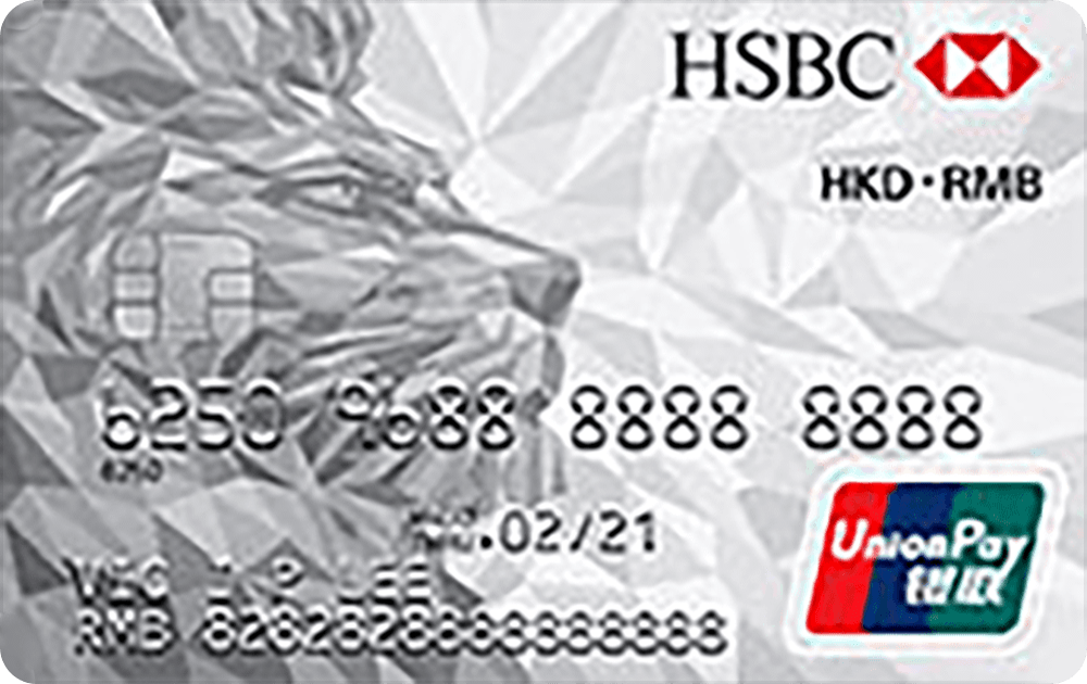 HSBC Credit Cards | MoneyHero com hk