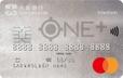 大新ONE+ Titanium 信用卡