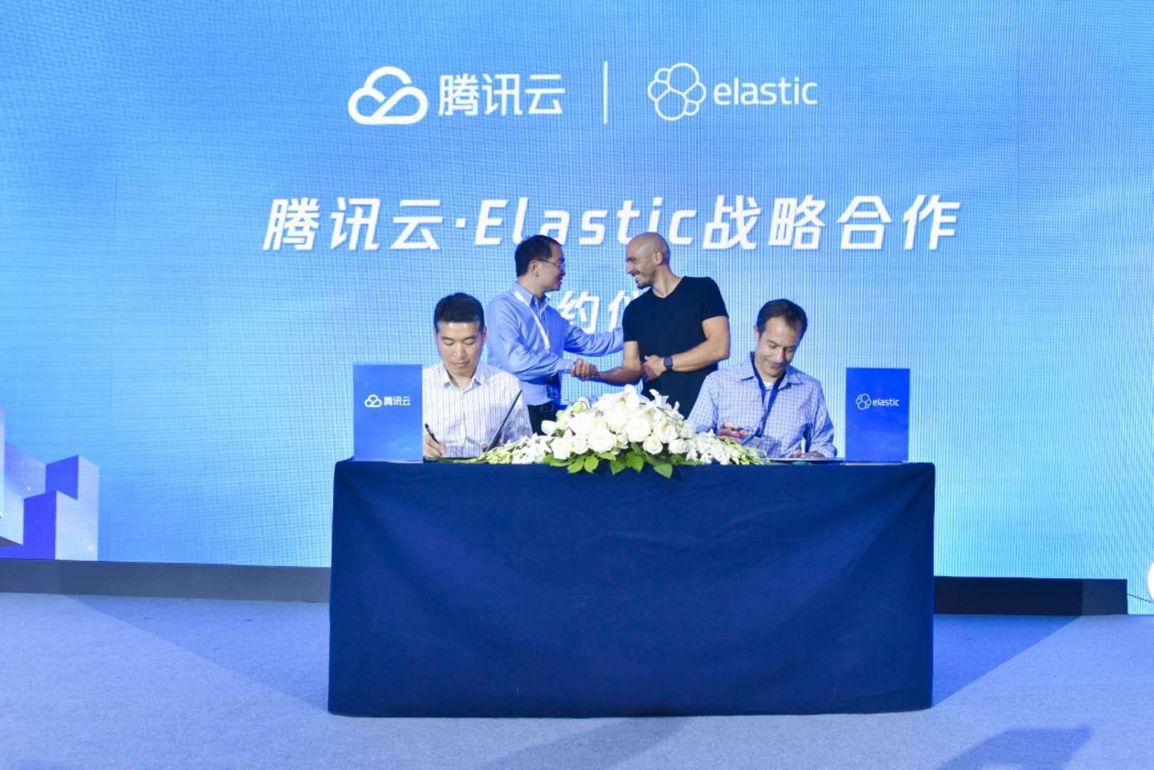 tencent signing photo