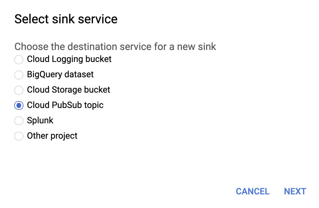 sink serviceを指定する