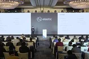 Video for 阿里云 Elasticsearch 产品用户案例:众安保险