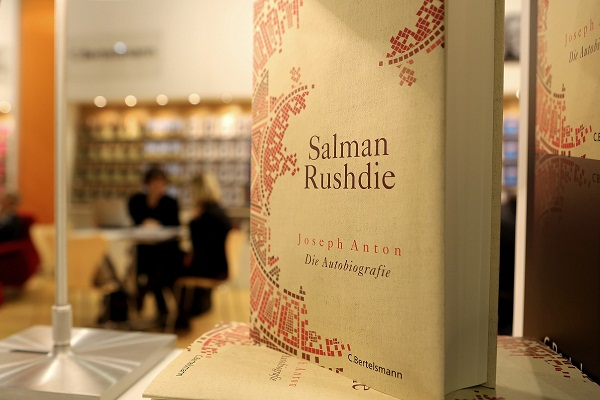 Craig Raine's thesis is that fiction is franker than reminiscence; if you want to understand Salman Rushdie, read 'The Satanic Verses' rather than 'Joseph Anton'. Image: Getty