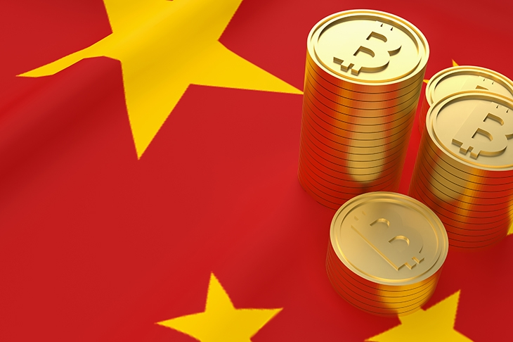 Will China's 'digital yuan' reinvent money as we know it?