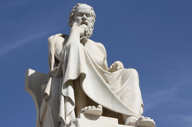 Most of us aren't as bright as Socrates