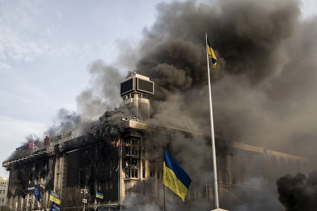 The remains of the Trade Union building on Kiev's Independence Square. The building was set on fire  during clashes between anti-government protesters and riot police. Picture: Getty