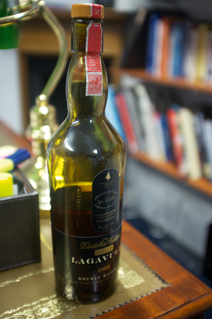 The joy of 1995 Lagavulin