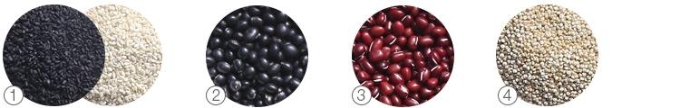 Black and white sesame seeds black soybeans adzuki beans and quinoa