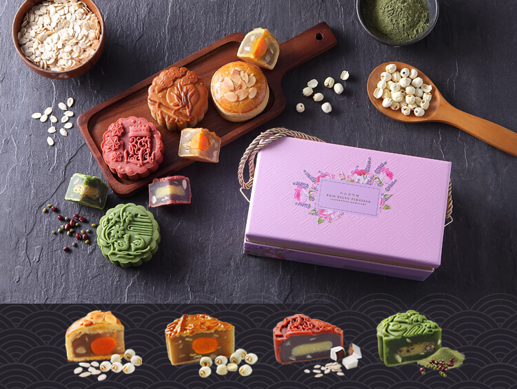 Celebration Mooncakes Four Delights Variety Pack