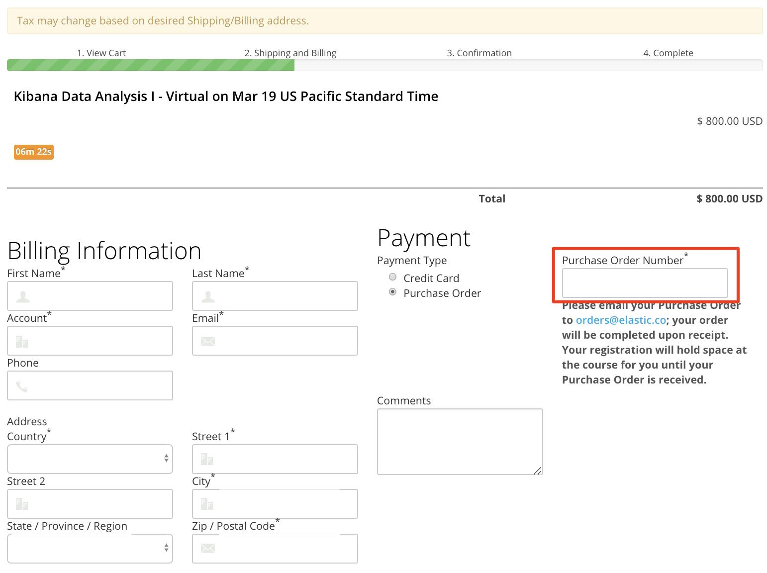 Screenshot: Purchase Order Number